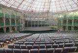 Opera de Arme, czyli Opera z Drutu w Kurytybie
